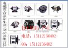 供应电机装配仟岱离合器制动器组合CSM010AA