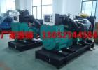 供应低噪音康明斯柴油发电机组200KW/配英格电机/自切换