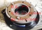 供应仟岱电磁离合器CDF005AD、CDF2S5AF