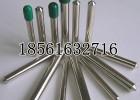 供应天然金刚石金属笔、2克拉成型金刚笔价格