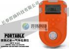 化肥厂专用氨气检测仪HFPCY-NH3