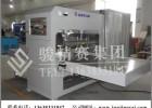 汽车门板高周波焊接机价格 高周波视频资料找重庆骏精赛