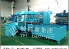 汽车脚垫热合机 重庆高频焊接机 35KW高周波专用脚垫压花机