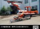 江西鑫通DT2-50履带式全液压钻车 全液压凿岩台车