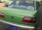 专业发布上海锦江出租车广告,亚瀚传媒值得您信赖
