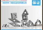 韩国克劳伊APKT1604PDFR数控铣削铝合金铣刀片