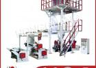 供应SD/HL-45EZHD LDPE 高速吹膜机