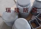 供应耐腐蚀喷涂防腐化工设备