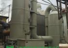 造纸厂再生塑料粒子烟气废气处理设备