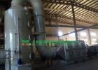 造纸厂废旧塑料造粒烟气废气处理设备