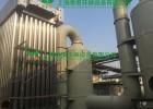 造纸厂塑料制品厂烟气废气处理设备