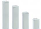 有源防水音柱户外有源防水音柱