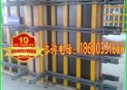 钢背楞建筑模板支撑加固组件|品种多样 质量可靠