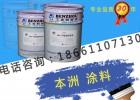 供应湿固化环氧漆 潮湿金属表面环氧防腐涂料