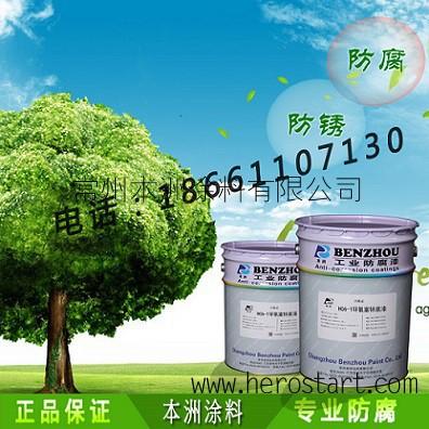 供应环氧富锌漆 环氧富锌底漆  富锌环氧防护涂料