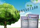 水性醇酸面漆 水性醇酸涂料 水性醇酸防腐涂料