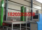 新型 电热丝 eps线条切割机 厂家直销