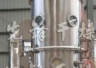 硫酸铵专用高效沸腾床