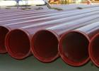 法兰连接内外涂塑管|焊接内外涂塑复合钢管|双金属涂塑管