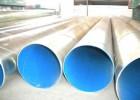 供应内涂塑热镀锌钢管,热镀锌内涂塑钢管,外镀锌内涂塑钢管