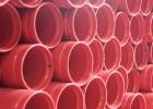 供应双面涂塑钢管生产厂家 双面涂塑钢管 双面涂塑复合管