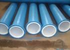 供应涂塑复合管连接方式|涂塑复合管标准|涂塑复合管施工工艺