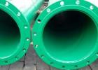 供应大口径涂塑钢管应用领域和要求