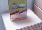 供应1603HFR黄胶为韩国产东部黄胶