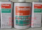 供应1401(防止螺丝松动·防漏·防锈剂