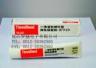 供应三键1530C 单组分湿气硬化弹性粘合剂
