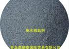 供应AD粉  炼钢促进剂 脱氧剂 脱硫剂