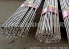 批发零售30CrMnSi军工钢,圆钢,板料