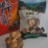 猴头菇的营业价值 猴头菇价格