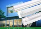 LED灯管体化 照明节能光管 全套超亮LED日光灯