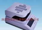 晶状固体含量快速测定仪