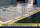 耐磨地坪材料批发 非金属耐磨地面硬化剂材料厂家