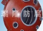 供应聚四氟乙烯(PTFE)衬里反应釜: