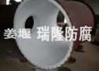 瑞隆耐腐蚀化工桶槽钢衬四氟化工设备
