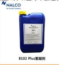供应纳尔科OSM1035阻垢剂