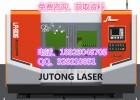 杭州聚通激光光纤激光切割机