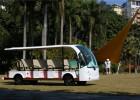 供应14座电动观光车/校园观光游览车厂家销售