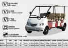供应重庆风景旅游区游客接送电动观光车