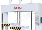 厂家直销MH3348*75T*3s三段冷压机液压式冷压机