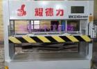 供应厂家直销冷压机 100吨冷压机 木门冷压机