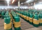 扎兰屯市防爆潜水泵走在技术前沿刷新销量