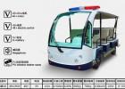 供应重庆市政巡逻电动车,城管巡逻电动执法车