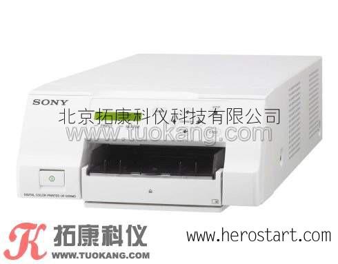 供应SONY-UP-25MD索尼彩色视频打印机