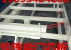 新一代珍珠岩防火门门芯板压板机生产线设备