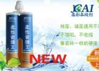 晶彩美缝剂韩国进口,主要用于瓷砖缝隙的美化