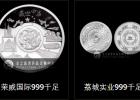 供应周年纪念币纪念章办公福利